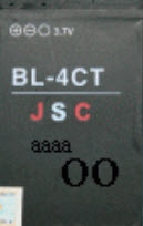 Pin JSC BL-4CT