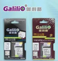 Pin Galilio cho Blackberry Bold 9000, Bold 9030, Bold 9630, Niagara, Bold 9630 World Edition
