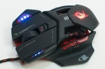 Dragon War ELE-G4 Phantom Gaming Mouse