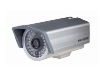 Hikvision DS-2CD812P - IR3
